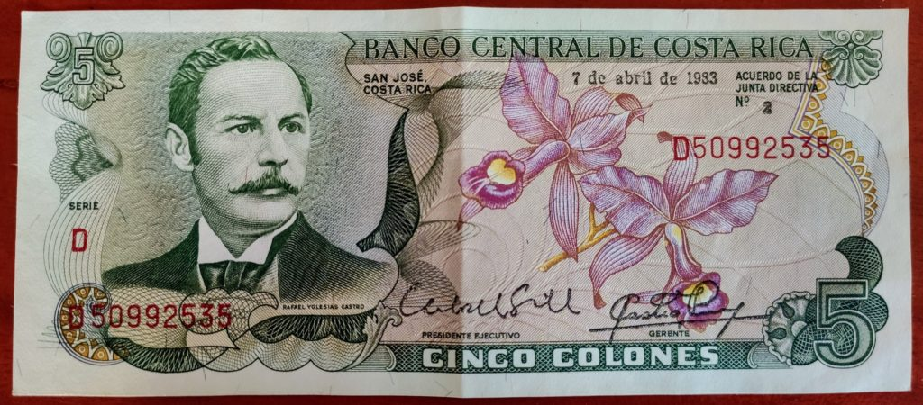Costa Rica San Jose National theatre 5 colons bill front